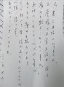 SnapCrab_NoName_2015-4-11_9-36-26_No-00