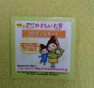 SnapCrab_NoName_2016-3-4_10-53-10_No-00
