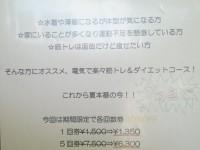 DSC_1222